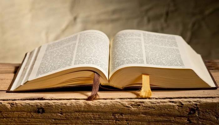 «El cantar de los cantares» de la Biblia